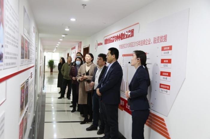 沈阳市金融发展局、辽..