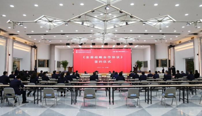 齐鲁股权与工商银行山..